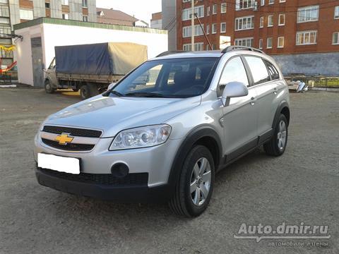 купить chevrolet captiva шевроле каптива 2011 г.в. в казани по цене 750000 руб. autodmir.ru автомобили и цены